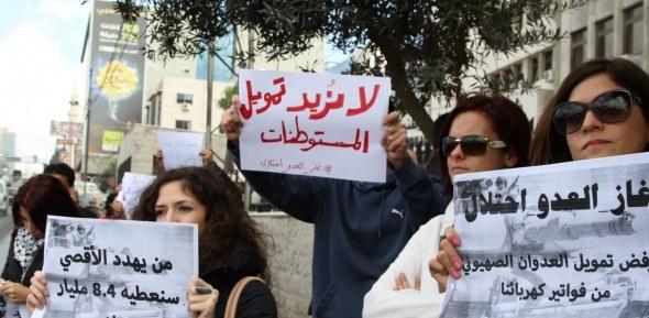 الاردن : حكومة النسور تتجاهل الرفض الشعبي والنيابي وتصر على استيراد الغاز الاسرائيلي