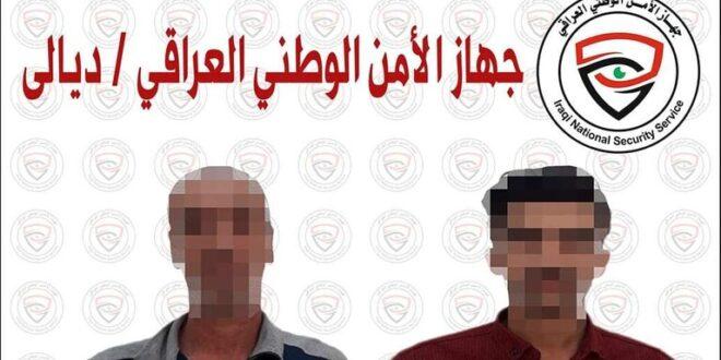 جهاز الامن الوطني يعلن القبض على عنصرين من عناصر داعش الارهابي في ديالى