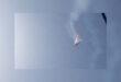 حرس الثورة الاسلامية ينشر شريط فيديو يوثق لحظات تفجير واسقاط طائرة التجسس الامريكية
