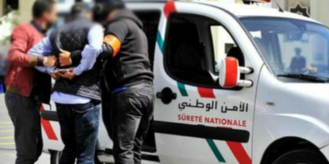 الامن المغربي يعتقل خمسة اسرائيليين يديرون شبكة لتزوير الجوازات والوثائق المغربية