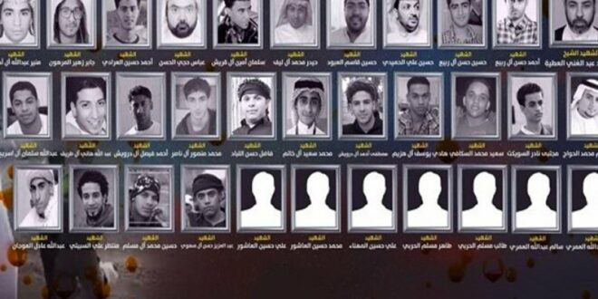 واشنطن بوست: السعودية ترفض حتى الان تسليم جثث  48 معارضا شيعيا اعدمتهم في محاكمات صورية بين عامي 2016 الى 2019
