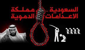 الرئيس بايدن : ابلغت الملك السعودي سلمان ان واشنطن ستحاسبهم على انتهاكات حقوق الإنسان.