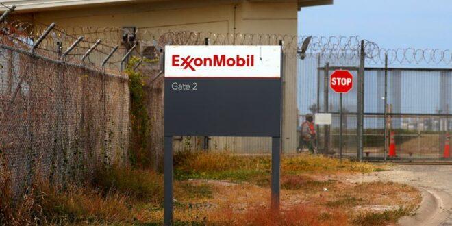 """العراق ينتقد قرار """" شركة اكسون موبيل """"  الامريكية بسحب موظفيها من حقل القرنه جنوب العراق"""