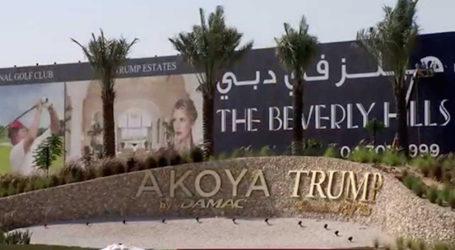 تقرير لنيويورك تايمز يكشف عن علاقات تجارية لترامب مع حكام السعودية والامارات دفعته للانحياز لهما ضد قطر