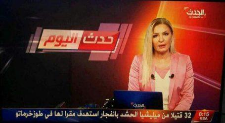 الحشد الشعبي يكذب مزاعم قناة العربية – الحدث السعودية بوقوع ضحايا من عناصره في تفجير طوزخورماتو