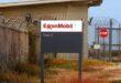 وقوع ثلاثة انفجارات قرب مقرات شركات النفط الاجنبية في البصرة بينها شركة إكسون موبيل الأمريكية