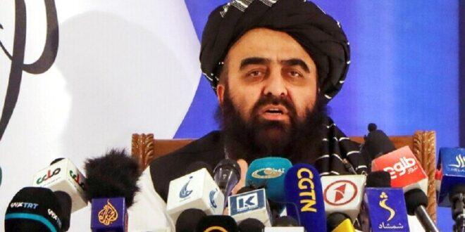 وزير خارجية حكومة طالبان : نرغب في اقامة علاقات اقتصادية ودبلوماسية مع الولايات المتحدة