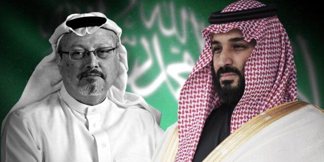 البيت الابيض : الولايات المتحدة تحتفظ بحق معاقبة ولي العهد السعودي محمد بن سلمان في المستقبل إذا لزم الأمر