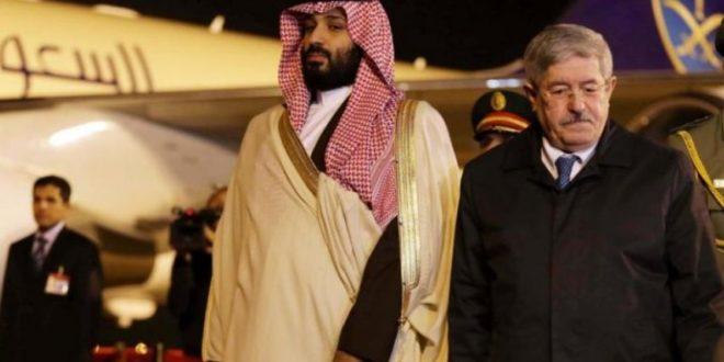 صحيفة جزائرية تنتقد : ولي العهد السعودي جاء إلى الجزائر خاوي الوفاض وبيدين فارغتين