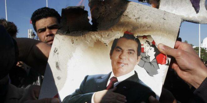 تونس تصادر  450 مليون دولار من ثروات الرئيس بن علي المخلوع والهارب للسعودية وعائلته