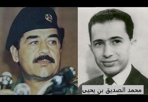 وزير الدفاع الجزائري الاسبق يكشف ان صدام هو الذي امر بقصف وتفجير طائرة الوزير بن يحي قبل 36 عاماً