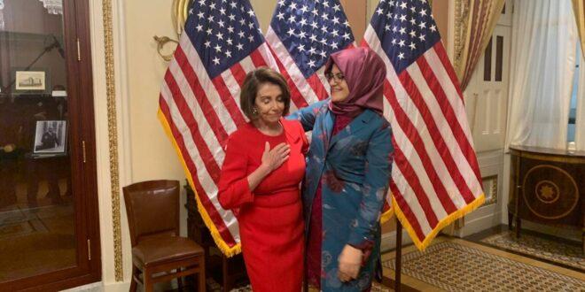 """خطيبة خاشقجي تكشف عن لقائها رئيسة مجلس النواب الامريكي """" بيلوسي """" مؤكدة : انا فخورة بوقوفها الى الكامل مع قضيتي"""