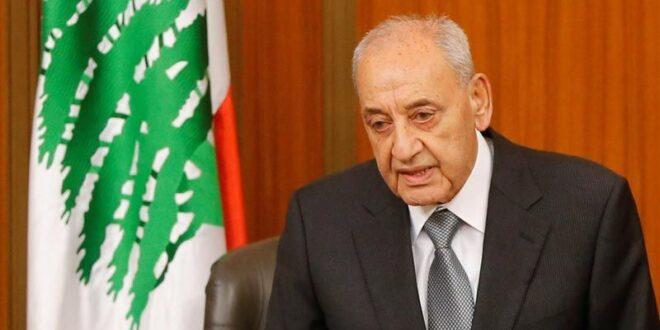 رئيس مجلس النواب اللبناني : لبنان تحت الحصار وغزة أصبحت وجه فلسطين