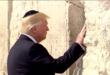 ترامب يوقع الاثنين قرار الاعتراف بسيادة الاحتلال الاسرائيلي على الجولان المحتل في تحد للقوانين الدولية وانتهاك فاضح لسيادة سوريا