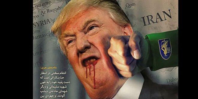 """ترامب يجدد تهديداته لايران """" بدفع ثمن باهظ ! """" اذا ما تعرضت القوات الامريكية في العراق الى هجمات صاروخية وطهران تذكره بان يتوقع الرد العراقي علي الاحتلال"""