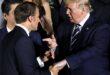 باريس ترد على انتقادات ترامب للرئيس ماكرون بشان الحوار مع ايران : لسنا بحاجة الى اذن من احد للادلاء بمواقفنا