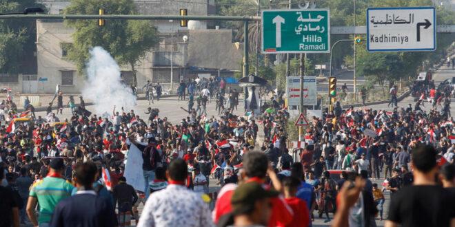 اغتيال الناشط المدني علاء باشي الجيزاني بعد اربع وعشرين ساعة من اغتيال الناشط علي اللامي