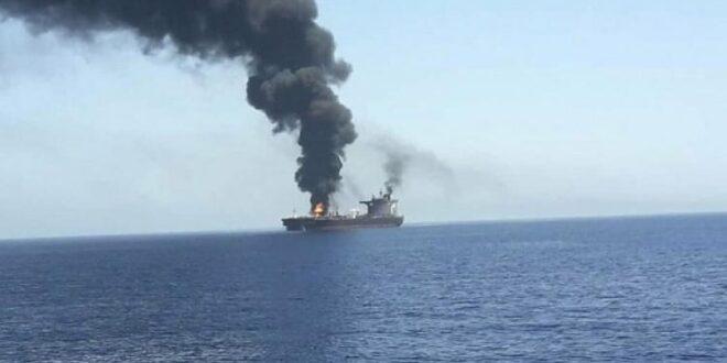 شركة اسرائيلية تعلن مقتل اثنين من طاقم سفينة تابعة لها تعرضت لهجوم في بحر العرب