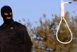 تنفيذ حكم الاعدام في ايران باخطر رئيس عصابة لتهريب المخدرات تورط بتهريب  100 طن منها