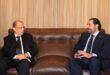 الرئاسة اللبنانية : تاحيل الاستشارات النيابية الى يوم الخميس لمزيد من الاستشارات وصولا لتشكيل الحكومة