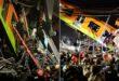 المكسيك.. عشرات القتلى والجرحى جراء انهيار جسر لحظة مرور قطار أنفاق