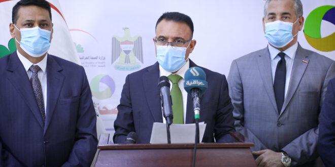 وزير الصحة : الوضع الصحي في البلاد تحت السيطرة وسيتم افتتاح سبع مستشفيات لعلاج المصابين بفيروس الكورونا