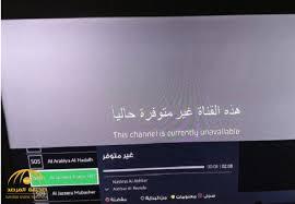 سلطات الامارات تحجب كافة المواقع الاعلامية القطرية
