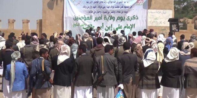 احتفالات تعم العالم الاسلامي احياء لمناسبة حلول عيد الغدير الاغر