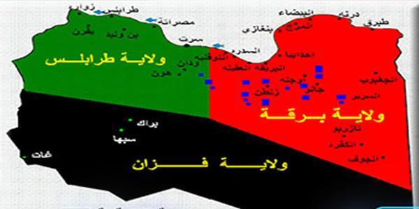 الغارديان تكشف عن خطط لدى ادارة ترامب لتقسيم ليبيا إلى 3 دول كما كانت في العهد العثماني