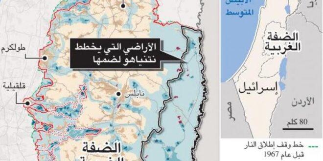 منظمة العفو الدولية تهاج قرار الضم الاسرائيلي لاراضي الضفة العربية : قرار يعزز قانون الغاب