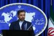 الخارجية الايرانية : صفقات السلاح الامريكي والفرنسي والبريطاني لدول الخليج وراء استشهاد الاف اليمنيين وزعزعة الاستقرار في المنطقة