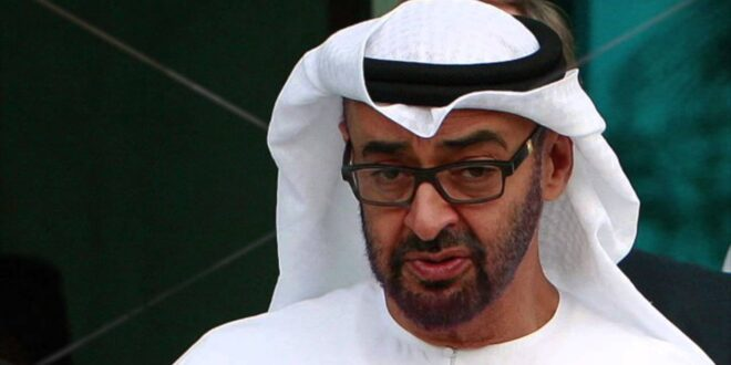 مجلة امريكية : ولي عهد أبو ظبي محمد بن زايدديكتاتور ساهم في إذكاء الازمات في الشرق الأوسط.