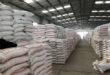 وزارة التجارة الانتهاء من عملية تحويل ونقل 120 ألف طن من مادة الرز لصالح البطاقة التموينية