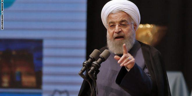 روحاني: ترامب تراجع عن تهديداته بعدما نصحه مساعدوه بعدم خوض حرب ضد إيران