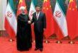 صحيفة اميركية : اتفاق الشراكة الاستراتجية العسكرية والاقتصادية بين ايران والصين ضربة موجعة للولايات المتحدة واعلان فشل العقوبات القصوى ضد ايران