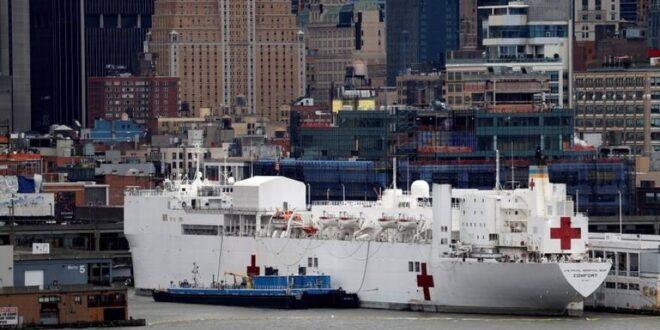البنتاغون: تسجيل إصابات بفيروس كورونا على متن السفن التابعة للجيش الامريكي المخصصة لمكافحة الوباء