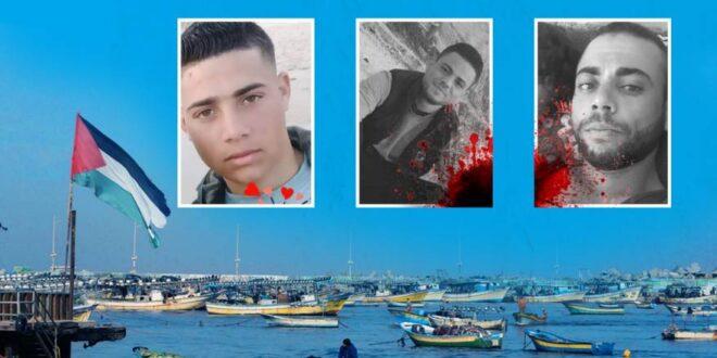 فيديو : غضب فلسطيني بعد استشهاد صيادين شقيقين واصابة ثالث من سكان قطاع غزة برصاص قوات السي السي