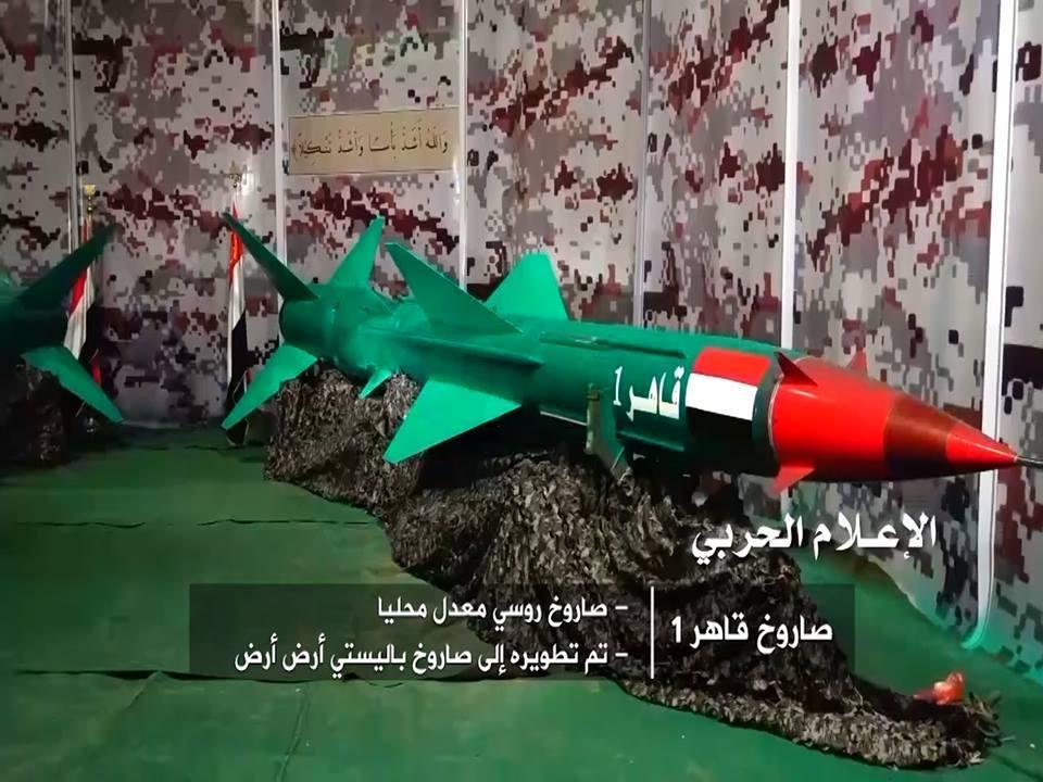الحوثيون يعرضون على النظام السعودي وقف اطلاق الصواريخ مقابل وقف غاراتهم على اليمن