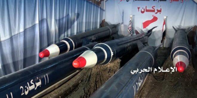 وزير الدفاع اليمني اللواء ناصر العاطفي :نمتلك بنك أهداف عسكرية بحرية وبرية للعدو الصهيوني ولن نتردّد في ضربها إذَا قرّرت القيادة