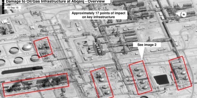 """البيت الابيض يطلع الصحفيين على صور تظهر الاضرار  التي تعرضت لها منشئتان نفطيتان لشركة """"أرامكو"""" في السعودية بعد هجوم الطيران اليمني المسير"""