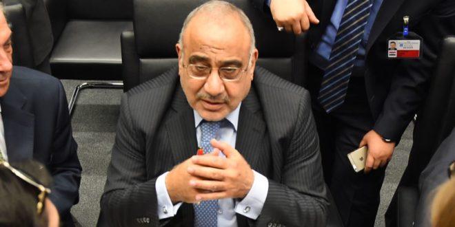 رئيس الوزراء عادل عبد المهدي : العراق ليس جزء من الحظر الامريكي المفروض على ايران وسنواصل التعاون معها