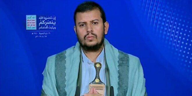 السيد عبد الملك الحوثي : استهداف حقل ومصفاة الشيبة النفطي في العمق السعودي استهداف الضرع الحلوب للامريكيين وانذار للامريكان