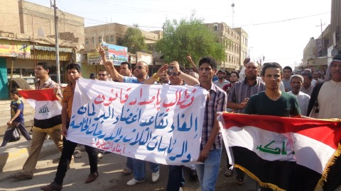 عراق تظاهرات مطالب