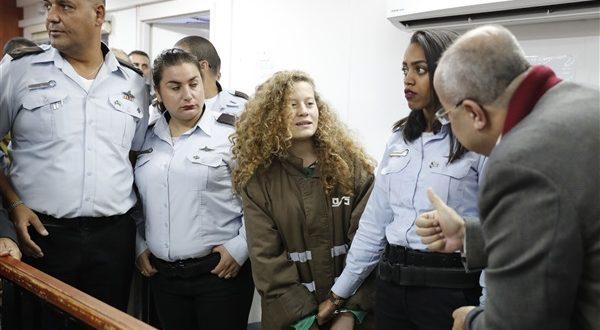 الاحتلال الإسرائيلي يواصل محاكمة الفتاة الفلسطينية عهد التميمي عسكرياً