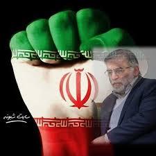 حركة حماس : اغتيال العالم النووي الايراني البروفيسور محسن فحري زاده لن يفت في عضد ايران وهو يحتاج الى رد صريح وواضح