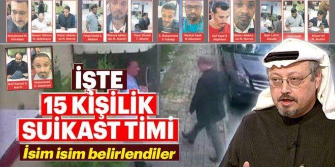 صحيفة تركية تعلن حصولها على تسجيلات صوتية للحظات تعذيب خاشقجي قبل قتله في القنصلية السعودية