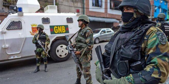 """فنزويلا : توقيف 17 شخصا وتوجيه الاتهام لهم بمحاولة القيام """"بانقلاب"""" فاشل في 30 أبريل"""