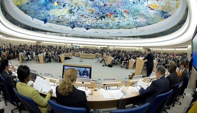 موسكو : انسحاب واشنطن من مجلس حقوق الانسان في الامم المتحدة ضربة قوية لسمعتها الدولية