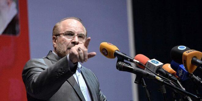 رئيس البرلمان الايراني قاليباف يرد على عرض ترامب التفاوض مع ايران باية قرانية من سورة محمد