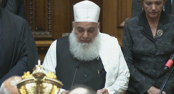 البرلمان النيوزيلندي يفتتح جلسته الاولى بعد استشهاد المصلين برصاص السفاح الاسترالي بتلاوة القران الكريم